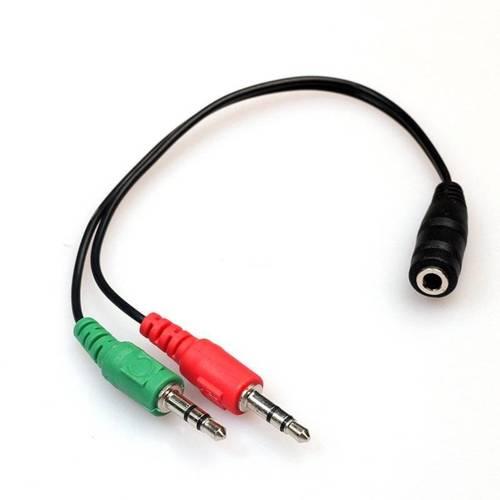 AC-2-30CM-Black | Mini JACK | Splitter audio microphone and headphones
