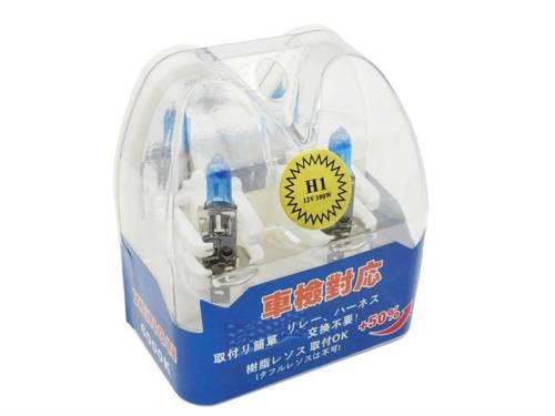 Set tungsten bulbs H1 Super White 55W